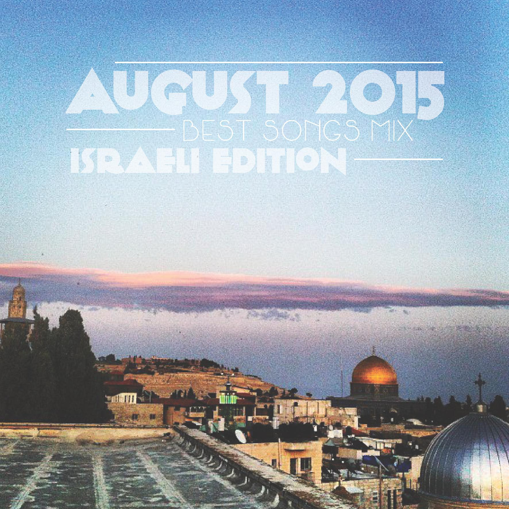 August mix Israeli edition