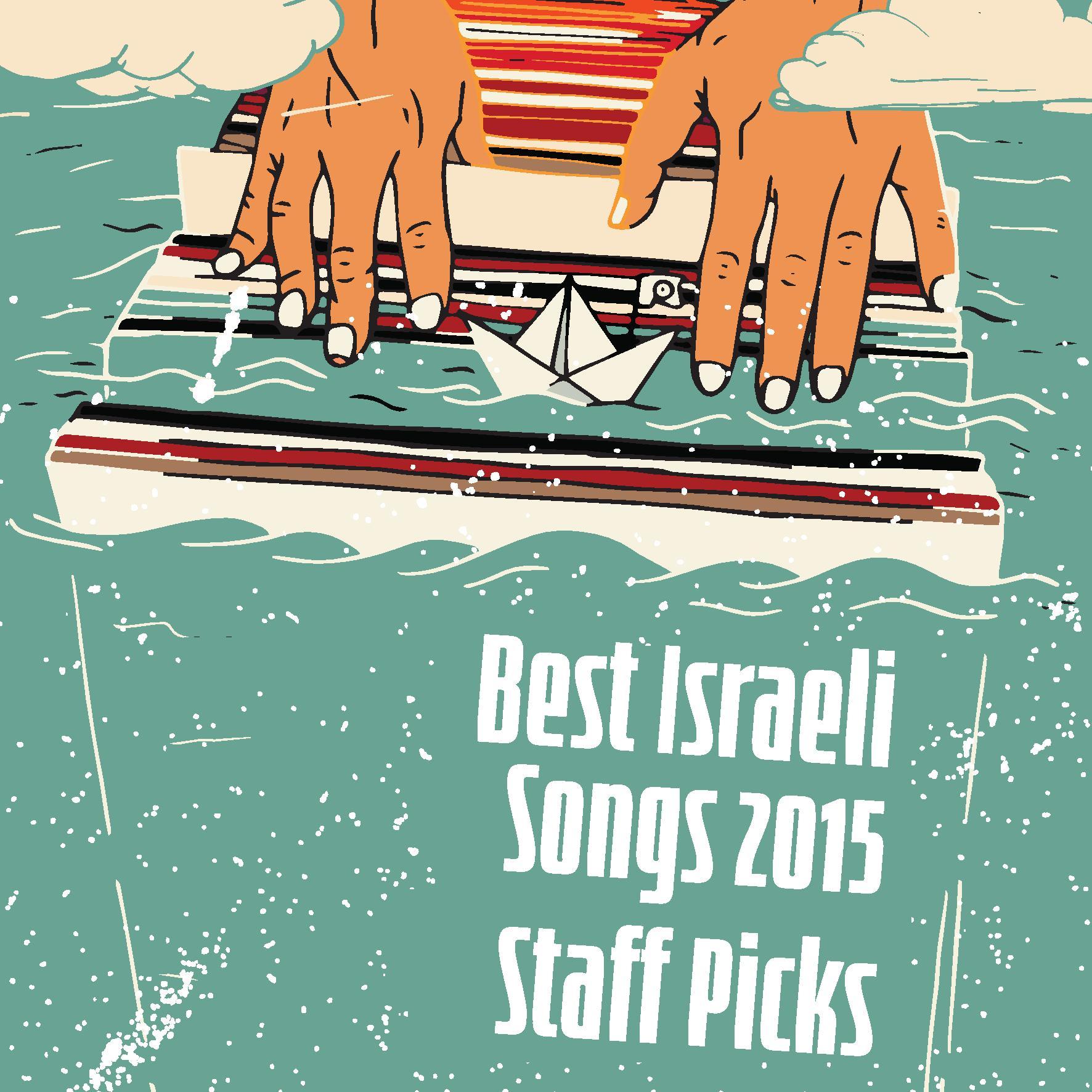 Israeli Staff 2015