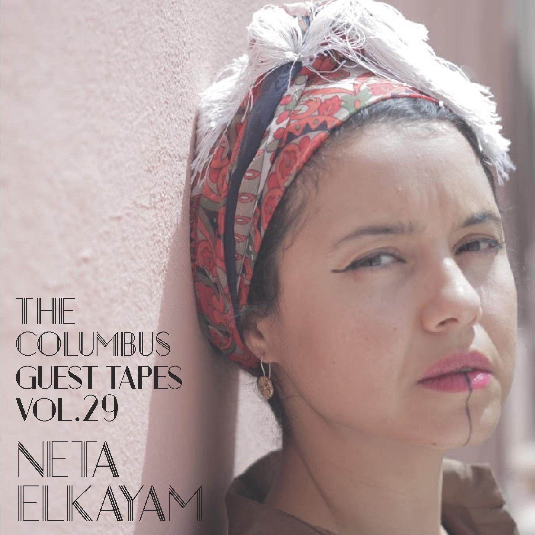 Neta Elkayam Vol.29