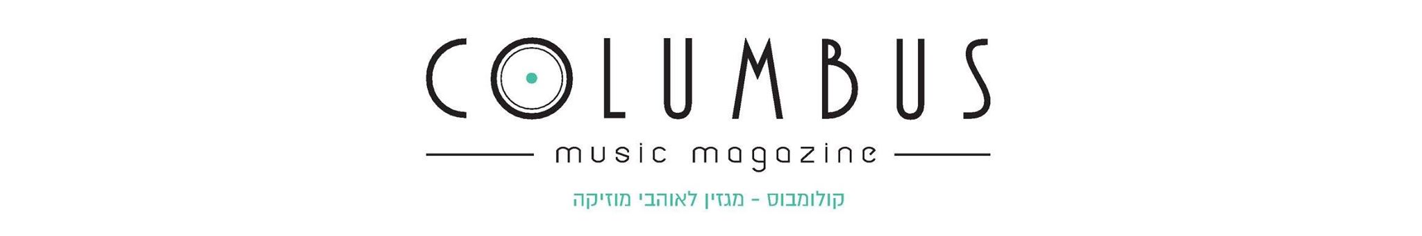 Columbus Music Magazine